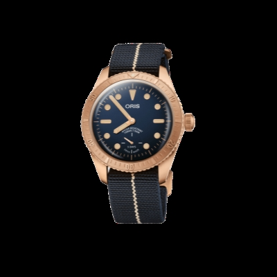 Oris Carl Brashear Limited edition 40177643185SET