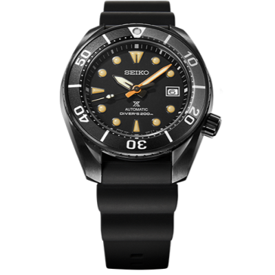 Seiko SPB125J1 Sumo Black Series Limited 7000 Pcs